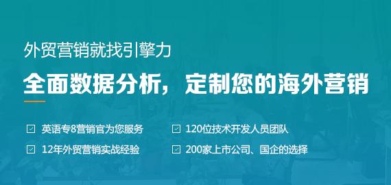 外贸网站谷歌优化推广